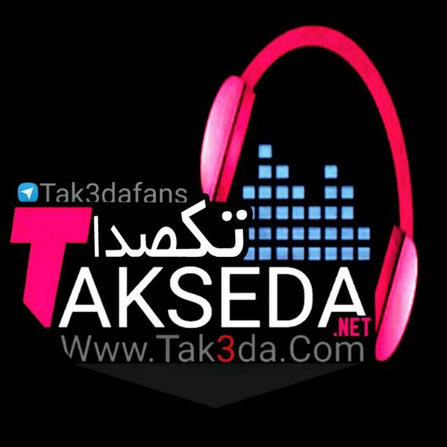Persian Musics Downloader logo
