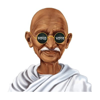 Gandhiji logo