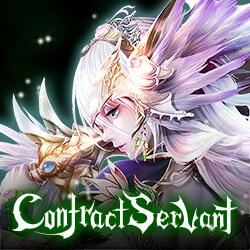 Contract Servant -Card Game- logo