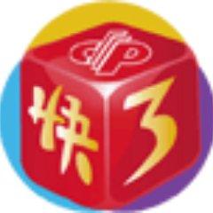 Lottery3 logo