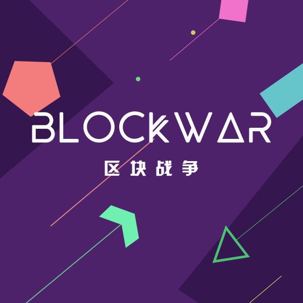BlockWar.online logo
