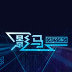 EOS Horse logo