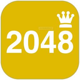 2048 Enhanced logo