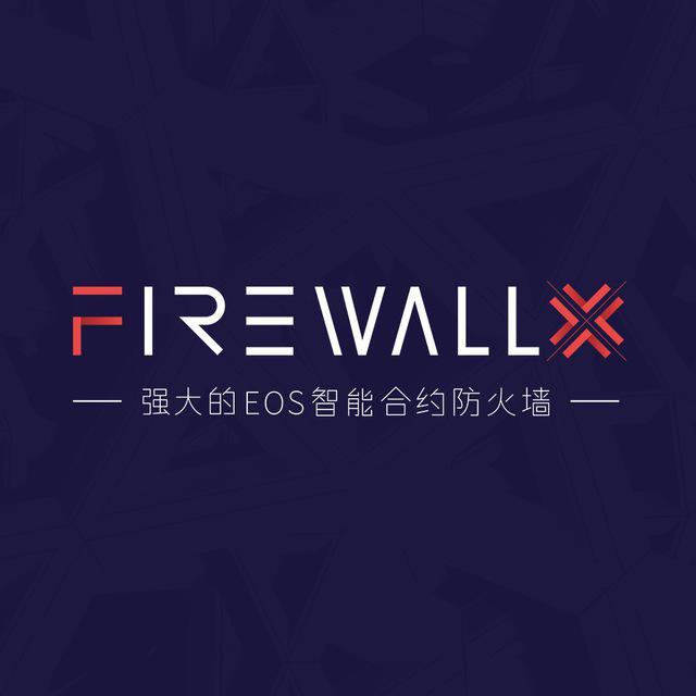 FireWall.X logo