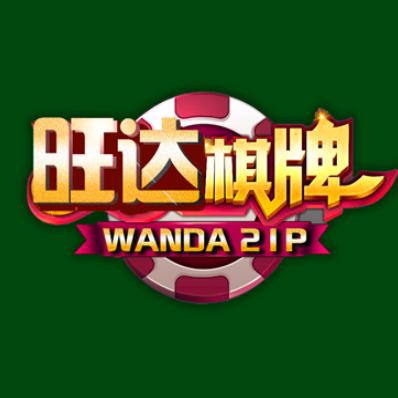 旺达棋牌 logo