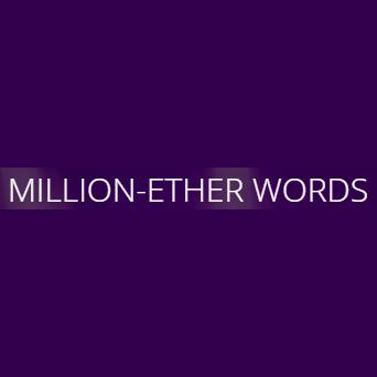 MillionEtherWords logo