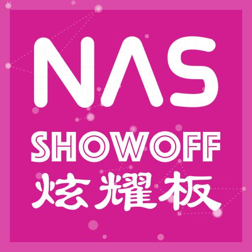 NAS Show Off logo