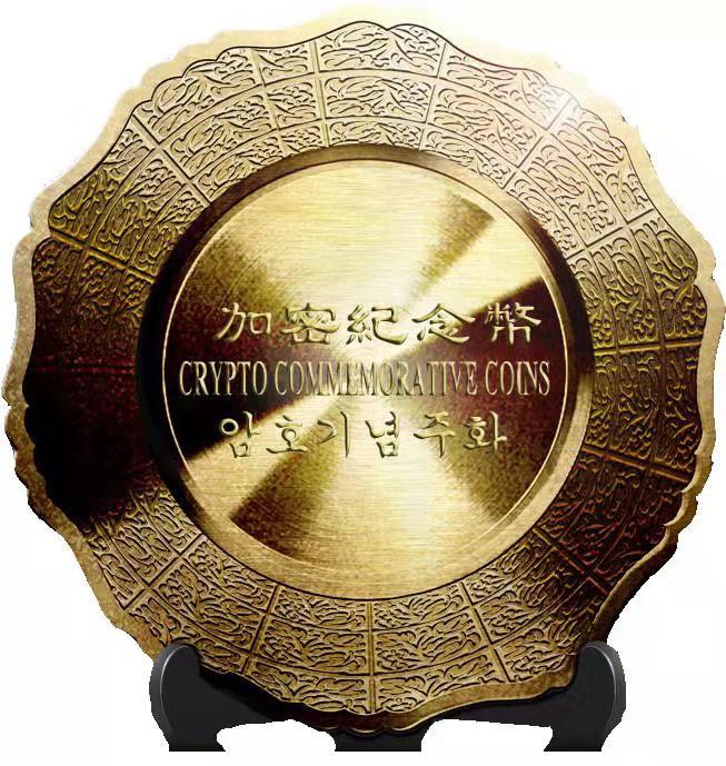Crypto Commermorative Coins logo
