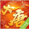 大唐无双 logo
