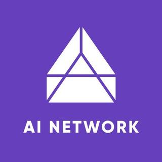 AI Network logo