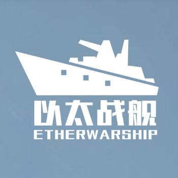 Ether Warship logo