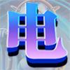 渤海电竞 logo