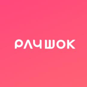 PAYWOK logo